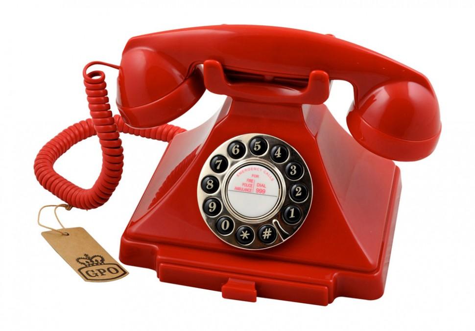 Номера телефонов для получения справочной информации в экстренных случаях.