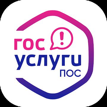 """Репортаж НТРК """"Ингушетия"""" о внедрении платформы обратной связи"""